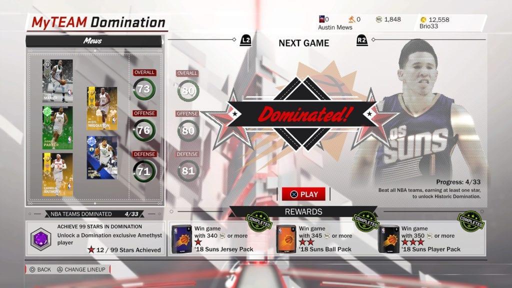 NBA 2K18_20170918040029