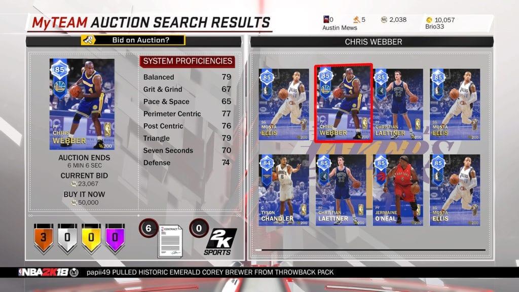 NBA 2K18_20170928211924