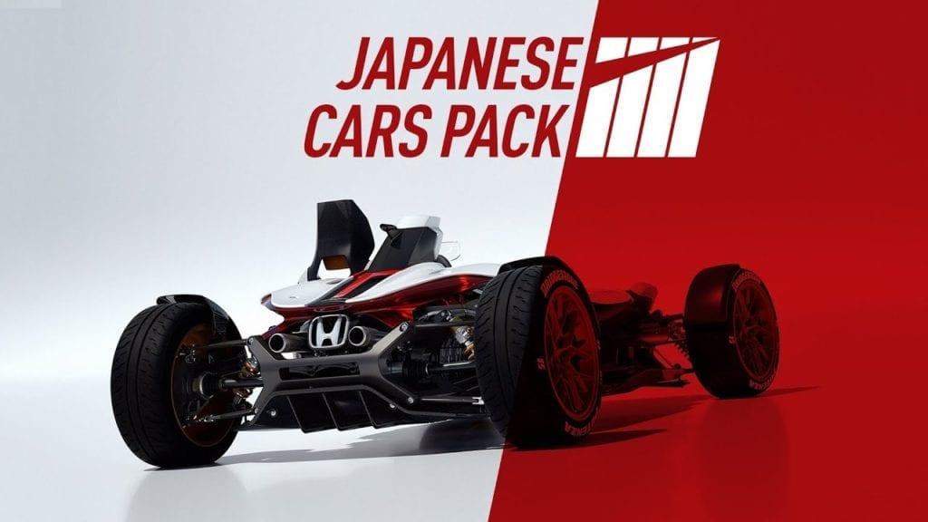 japanese-dlc-feature-image_orig