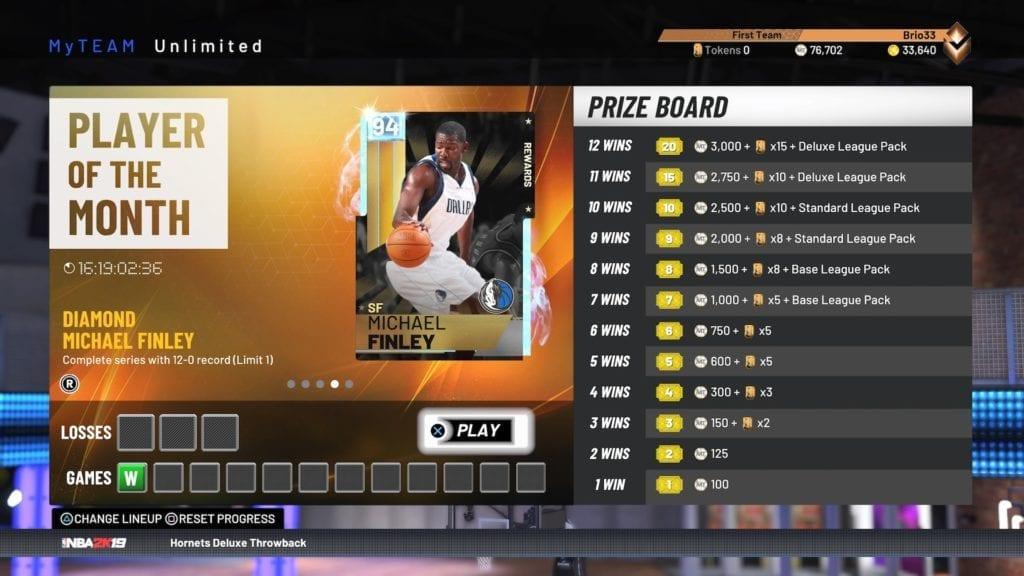 NBA 2K19_20180913235724