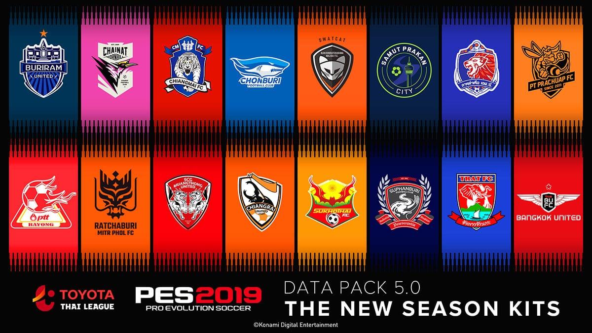 pes2019_dp5_thai-league_uniform