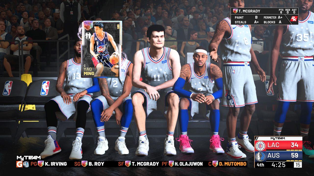 NBA 2K19_20190713022322