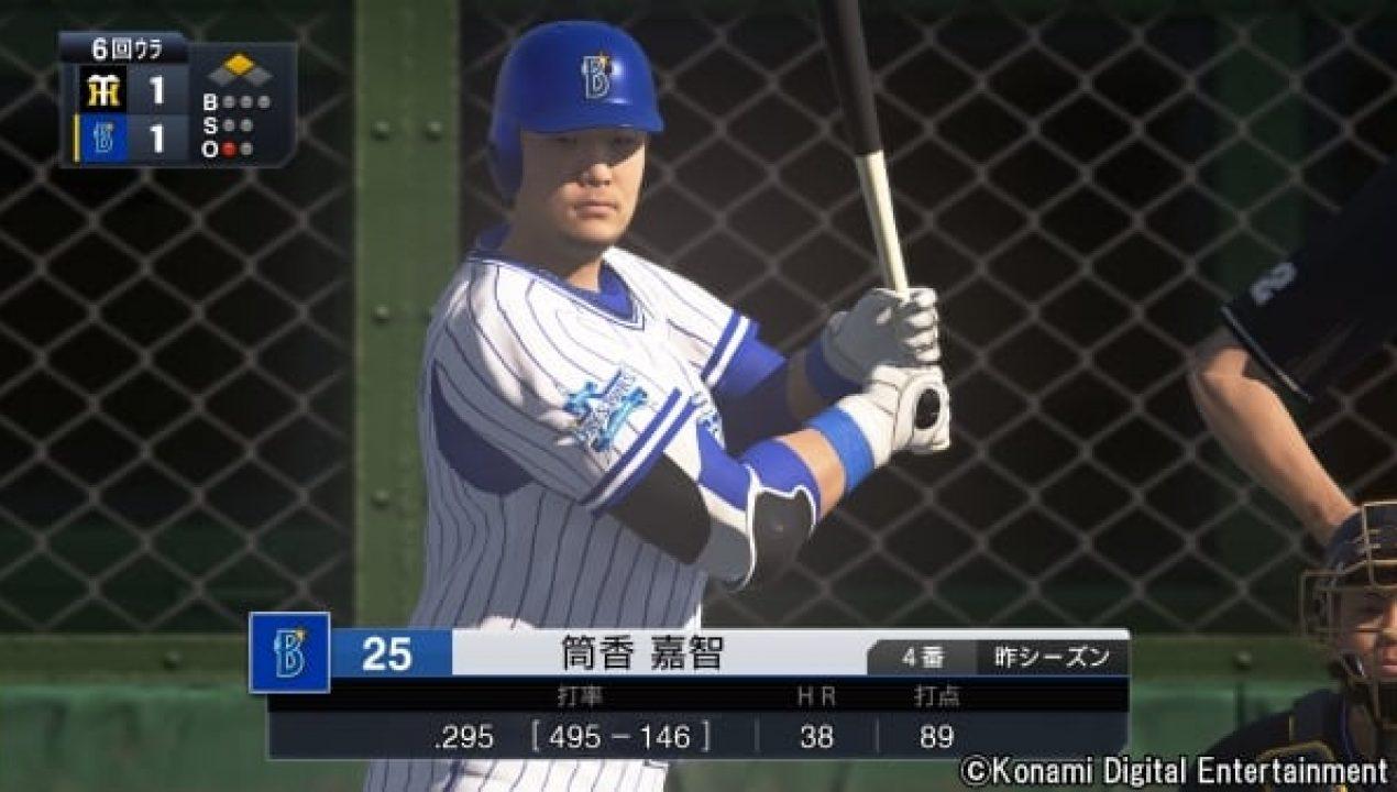 Pro Yakyuu Spirits Baseball 19 Review - Operation Sports