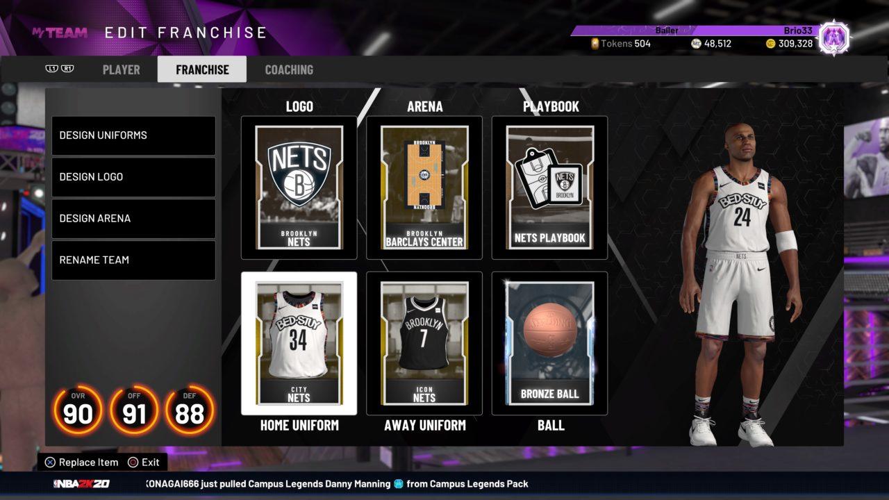 NBA 2K20_20200322020318