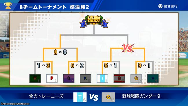 eBaseball-Powerful-Pro-Yakyuu-2020-11