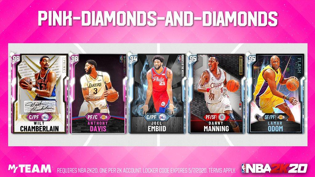 pinkd-diamond-locker-code-nba-2k20-myteam