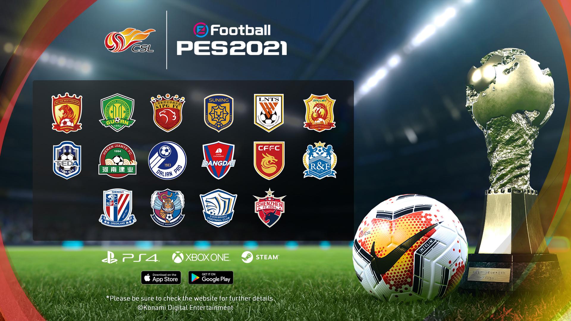 efootball-pes-2021-5