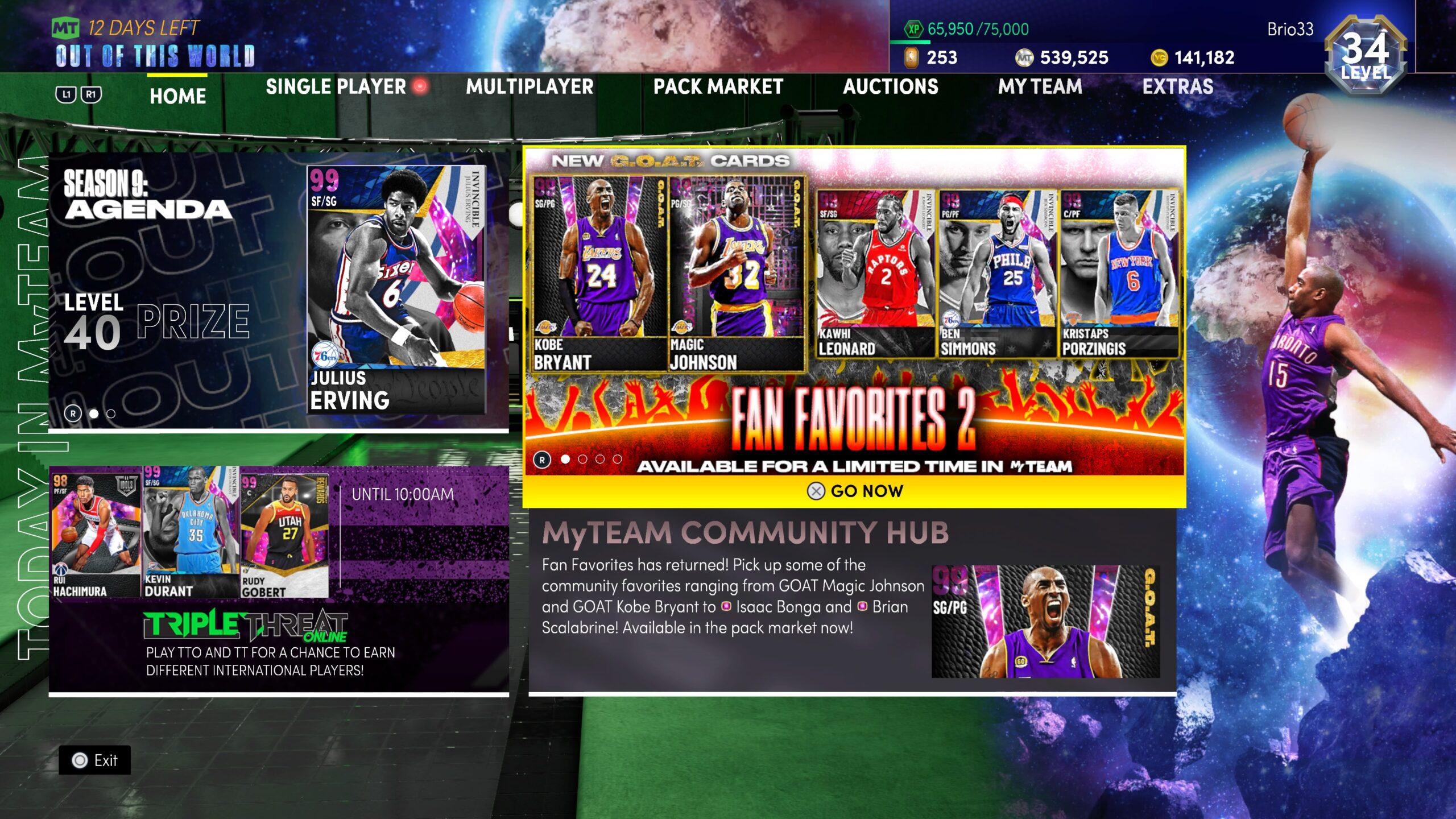NBA 2K21_20210725180718